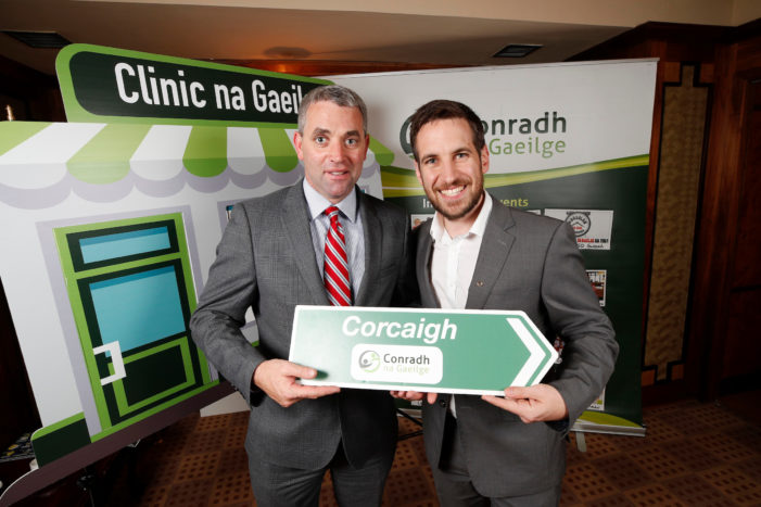 CORK CITY: constituents play their part in Clinic na Gaeilge